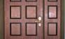 Дверь двустворчатая